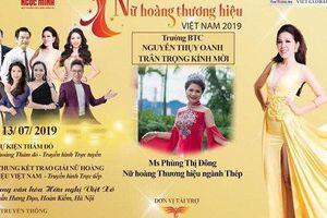 Ai cấp phép chương trình 'Tôn vinh nữ hoàng thương hiệu Việt Nam 2019'?