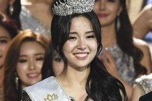 Tân Hoa hậu Hàn Quốc vừa được ca ngợi nhan sắc nữ thần đã bị 'quay lưng' vì thân thế
