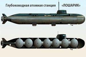 BS-64 Podmoskovye: Chương trình tàu ngầm tối mật của Hải quân Nga
