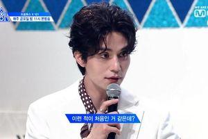 'Produce X 101' tập 11: Kim Woo Seok có giữ được hạng 1, chuyện gì xảy ra với Kim Yo Han và Lee Jin Woo?