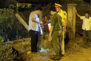 Quảng Nam: Điều tra làm rõ một thanh niên tử vong trong đêm