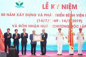 Bệnh viện nhi Trung ương đón nhận Huân chương Độc lập hạng Nhì