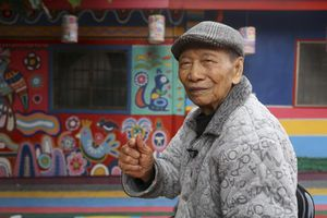 Làng Cầu Vồng nổi tiếng ở Đài Loan và những câu chuyện kiện tụng phía sau