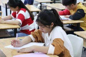 ĐH Quốc tế Hồng Bàng nhận hồ sơ thi đánh giá năng lực kết hợp xét kết quả học tập THPT