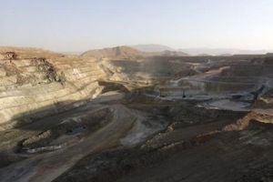 Pakistan phải đền bù 6 tỷ USD vì đóng cửa mỏ vàng