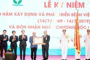 Thủ tướng dự lễ kỷ niệm 50 năm xây dựng và phát triển Bệnh viện Nhi Trung ương