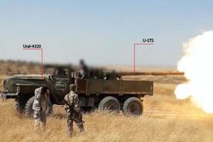 Phiến quân khủng bố Syria chế tạo pháo tự hành chống tăng có một không hai