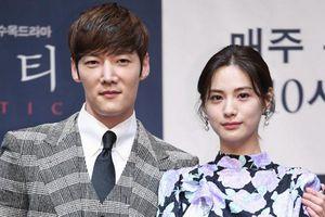 Sao 'Hoàng hậu cuối cùng' Choi Jin Hyuk và Nana đẹp đôi tại họp báo 'Justice'