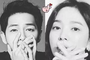 Song Joong Ki bị tố mua 'thủy quân', cố tình bôi nhọ Song Hye Kyo trên Weibo Trung Quốc