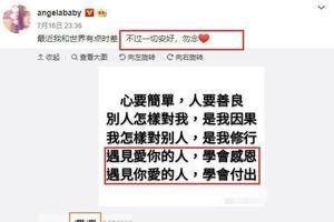 Sau nghi vấn ly hôn Huỳnh Hiểu Minh, Angelababy thay nhẫn cưới thành nhẫn khác