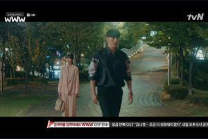 Phim 'Search WWW' tập 13: Im Soo Jung cố gắng níu kéo tình yêu đã tan vỡ với Jang Ki Yong nhưng vẫn thất bại?