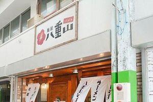 Một nhà hàng Nhật Bản gây tranh cãi khi... từ chối phục vụ người Nhật