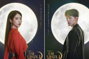 Top 10 bộ phim và 10 diễn viên được tìm kiếm nhiều nhất tuần thứ 2 của tháng 7 tại Hàn