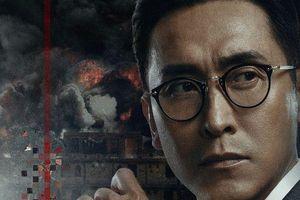 'Sứ đồ hành giả 2: Điệp ảnh hành động' trình làng vào ngày 7/8, tiết lộ poster nhân vật