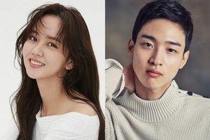 Kim So Hyun bị tai nạn khi quay phim cổ trang 'Mung Bean Chronicle'