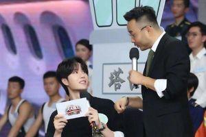 Đoạn ghi âm tại hiện trường bị lộ, Uông Hàm tức giận với fans của Vương Nhất Bác: 'Mấy người không thấy xấu hổ à?'