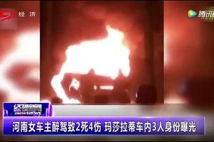 Vụ 'nữ tài xế tông chết 5 người lĩnh án 6 năm tù' gây bão mạng