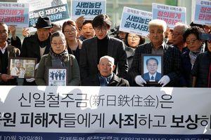 Nhật dọa đưa Hàn Quốc ra tòa về vấn đề lao động thời chiến