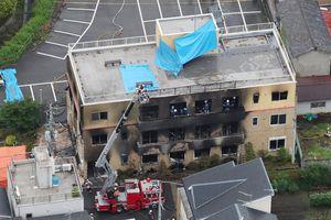 Vụ tấn công xưởng phim tại Nhật Bản: Ít nhất 33 người chết