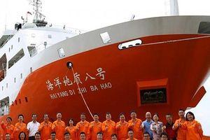 Tàu Hải Dương 8 Trung Quốc đã xâm phạm thềm lục địa Việt Nam
