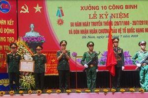 Xưởng 10 Công binh, Bộ Tham mưu Quân khu 3 đón nhận Huân chương Bảo vệ Tổ quốc hạng Nhì