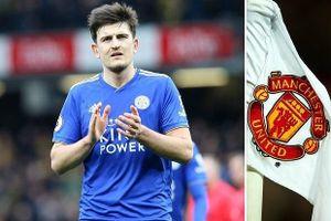 Ngôi sao Maguire muốn làm đội trưởng Man United