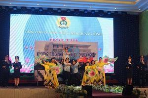 Hải quan Quảng Bình đoạt giải Nhì tại Hội thi Văn hóa công sở