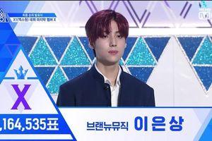 Công bố 11 thực tập sinh 'Produce X 101' được debut: Kim Yo Han là quán quân, Lee Jin Hyuk bị loại