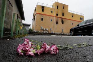 Vụ 33 người chết do bị phóng hỏa ở Nhật Bản: Nghi can gây án vì 'bị đạo văn'?