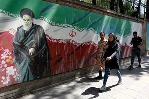 Iran tuyên tử hình nhiều điệp viên CIA bị bắt giữ