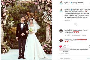 Vừa chính thức ly hôn, Song Hye Kyo xóa sạch dấu vết về chồng cũ trên Instagram