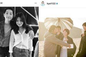 Hậu ly hôn, Song Hye Kyo xóa sạch ảnh cũ với Song Jong Ki