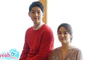 HOT: Đơn ly hôn của Song Joong Ki và Song Hye Kyo đã được giải quyết, chuyện tình cổ tích chính thức chấm dứt