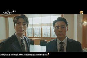 Phim của Ji Jin Hee tiếp tục dẫn đầu - 'Moments Of 18' của Ong Seong Wu đạt rating khả quan tập đầu tiên lên sóng