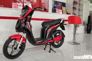 Cận cảnh xe máy điện VinFast Ludo giá 21 triệu đồng