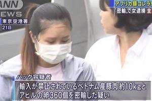Lưu học sinh Việt bị bắt vì mang nem chua có virus dịch tả lợn châu Phi tới Nhật Bản