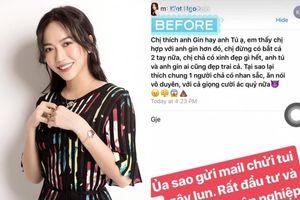 Facebook sao Việt hôm nay (24/7): Diệu Nhi bị anti-fan gửi 'tâm thư' cảnh cáo 'đừng bắt cá hai tay nữa'