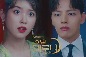 Phim 'Hotel Del Luna' tập 6: IU ghen và giận dỗi vì Yeo Jin Goo gặp bạn gái cũ