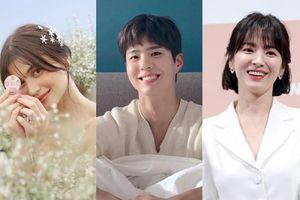 Động tĩnh đầu tiên của Park Bo Gum sau tin đồn ngoại tình với Song Hye Kyo