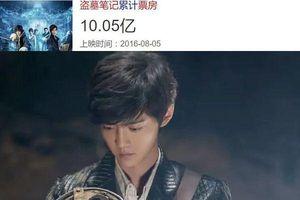 Khán giả tuyên bố không mua vé phim điện ảnh mới - 'Pháo đài Thượng Hải' của Lộc Hàm?