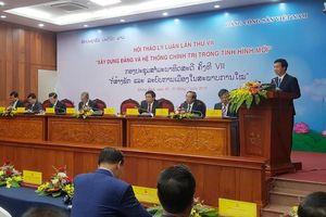Việt Nam và Lào chia sẻ kinh nghiệm về xây dựng Đảng
