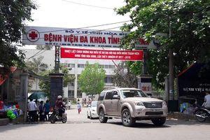 Bệnh viện Đa khoa tỉnh Hòa Bình bị tố tắc trách khiến thai nhi thiệt mạng: Bộ Y tế vào cuộc