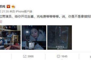 Cùng Mã Tư Thuần đăng bài để quảng bá cho phim mới nhưng trái đắng ập đến với Đặng Luân
