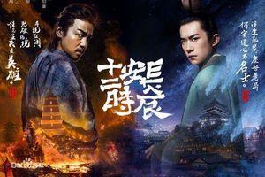 Trần tình lệnh và Cá mực hầm mật hot như thế nhưng lượt chấm điểm Douban vẫn không cao bằng bộ phim này