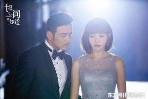 Khán giả liệu có chán khi Dương Tử liên tiếp nhận 3 vai na ná nhau, định trở thành Đường Yên tiếp theo?