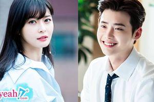 Sau tin đồn hẹn hò với Lee Jong Suk, Kwon Nara xác nhận tham gia bộ phim mới, CĐM dậy sóng: 'Đem chuyện tình cảm ra PR à?'