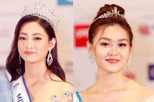 Hoa hậu Lương Thùy Linh và Á hậu 2 Tường San lên tiếng giãi bày chuyện khóa trang cá nhân giữa nghi án 'biết trước kết quả'