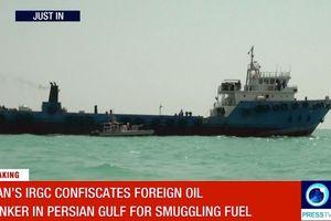 Iran tuyên bố bắt giữ tàu chở dầu thứ ba