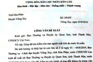Lào nhờ huyện Quan Sơn tìm 7 người mất tích do lũ