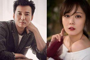 Jang Nara bị đồn kết hôn, chồng sắp cưới là ai?